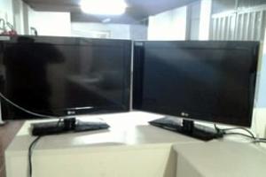 televisores-230214-bandab