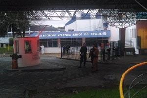 bancodobrasildentro2