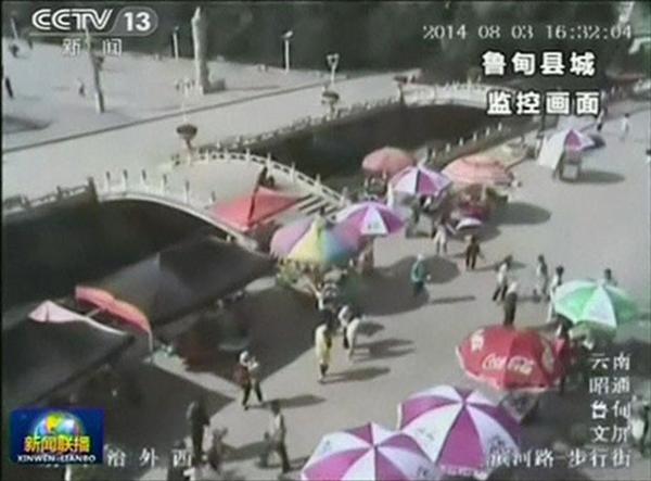 china_terremoto2