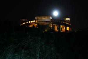 super lua tangua fora