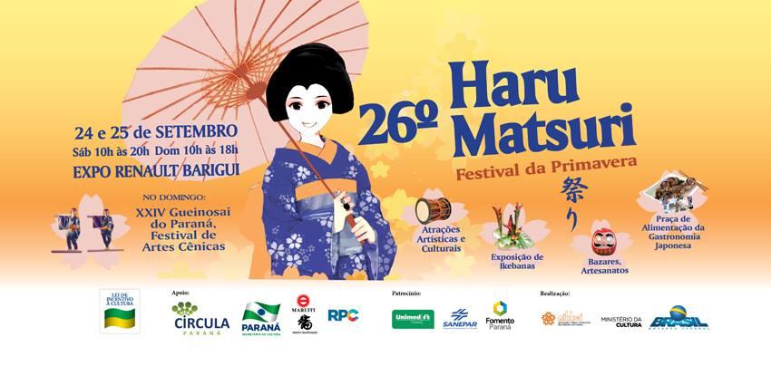 26o-haru-matsuri