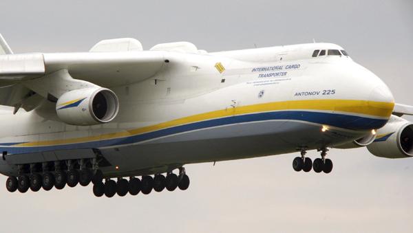 aviao-1