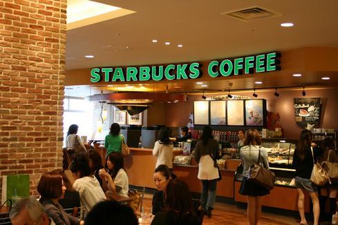 Starbucks Coffee Star1