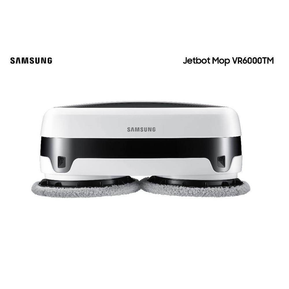 Jetbot Mop VR6000